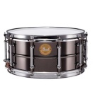 PEARL SBR1465SF Limited Edition 14x6.5 Beaded Brass Snare Drum